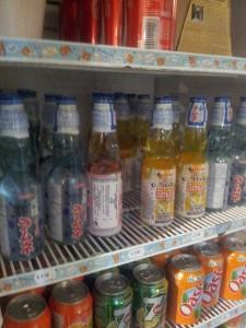 boissons japonaises